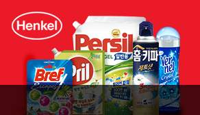 Henkel Brand
