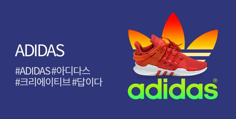 ADIDAS (스포츠)
