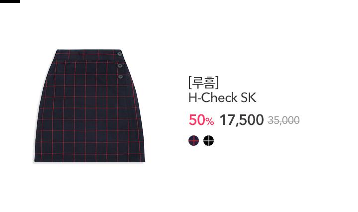 NEW_03.루흠H-Check SK